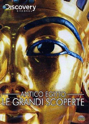 ANTICO EGITTO - LE 10 PIU' GRANDI SCOPERTE (DVD+BOOKLET) - IVA ES. (DVD)