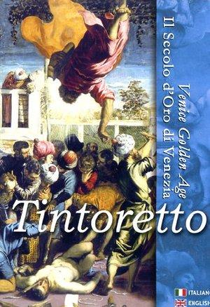 TINTORETTO - IL SECOLO D'ORO DI VENEZIA (DVD+BOOKLET) IVA ES. (