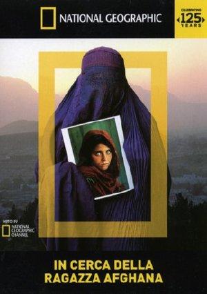 IN CERCA DELLA RAGAZZA AFGHANA (DVD)