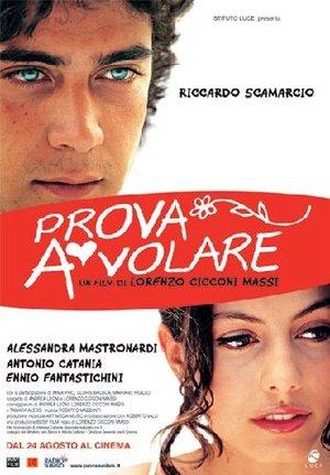 PROVA A VOLARE (DVD)