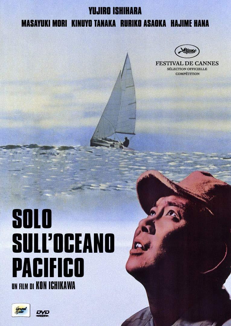 SOLO SULL'OCEANO PACIFICO (DVD)