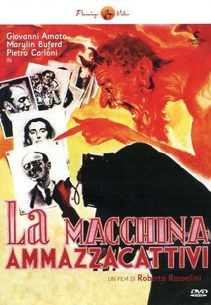 LA MACCHINA AMMAZZACATTIVI (DVD)