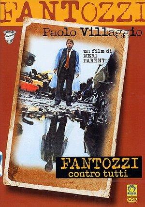 FANTOZZI CONTRO TUTTI - EX NOLEGGIO (DVD)
