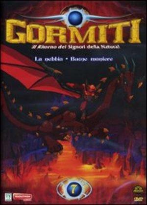 GORMITI 07 - LA NEBBIA / BUONE MANIERE (DVD)