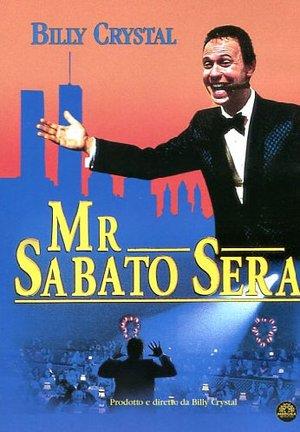 MR. SABATO SERA (DVD)