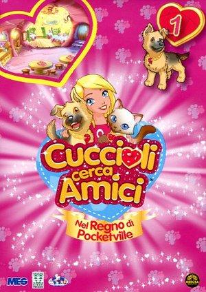 CUCCIOLI CERCA AMICI 01 (DVD+GADGET) (DVD)