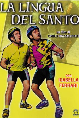 LA LINGUA DEL SANTO (DVD)