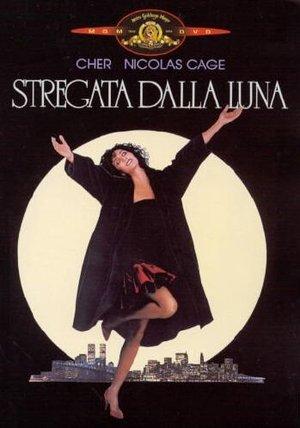 STREGATA DALLA LUNA (DVD)