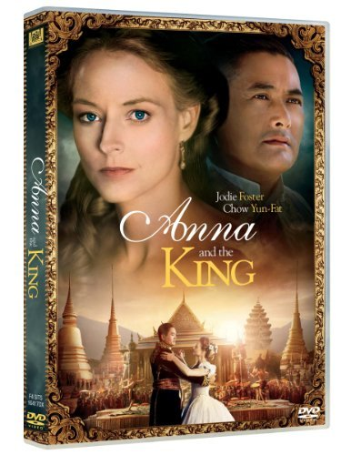 ANNA AND THE KING (DVD)