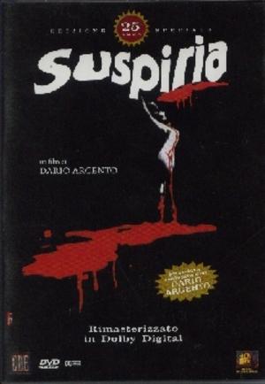 SUSPIRIA DVD (DVD)