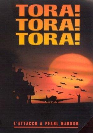 TORA! TORA! TORA! (DVD)