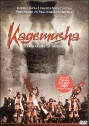 KAGEMUSHA (DVD)