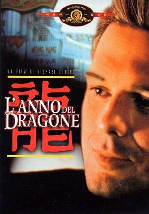 L'ANNO DEL DRAGONE (DVD)