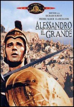 ALESSANDRO IL GRANDE (DVD)