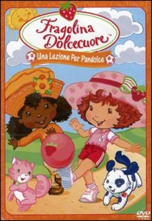 FRAGOLINA UNA LEZIONE PER PANDOLCE (DVD)