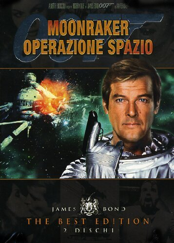007 - MOONRAKER - OPERAZIONE SPAZIO (BEST EDITION) (2 DVD) (DVD)
