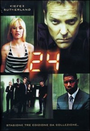 COF.24 - STAG. 03 (7 DVD) (DVD)