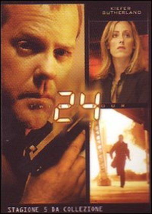 COF.24 - STAG. 05 (7 DVD) (DVD)