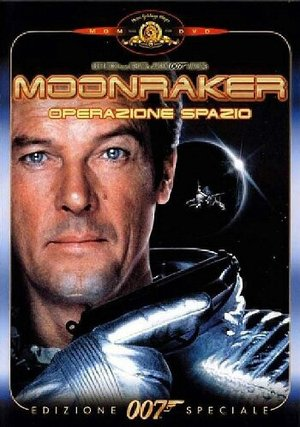 007 - MOONRAKER - OPERAZIONE SPAZIO (DVD)