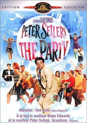 HOLLYWOOD PARTY (DVD)