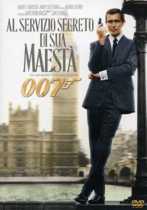 007 - AL SERVIZIO SEGRETO DI SUA MAESTA' (DVD)