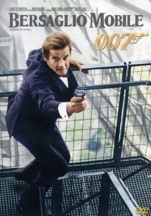007 - BERSAGLIO MOBILE (DVD)