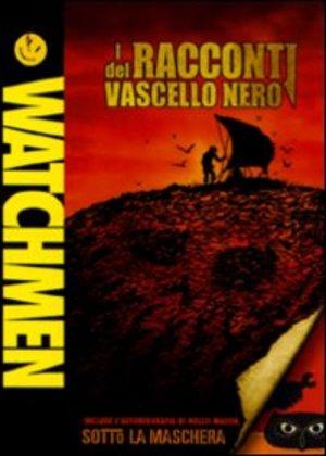 WATCHMEN I RACCONTI DEL VASCELLO NERO (DVD)