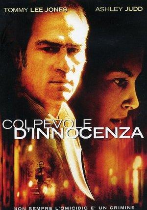 COLPEVOLE D'INNOCENZA (DVD)