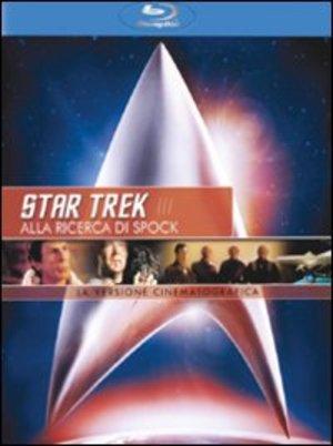 STAR TREK III ALLA RICERCA DI SPOCK (BLU-RAY)