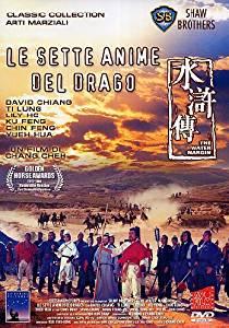 LE SETTE ANIME DEL DRAGO - EX NOLEGGIO (DVD)