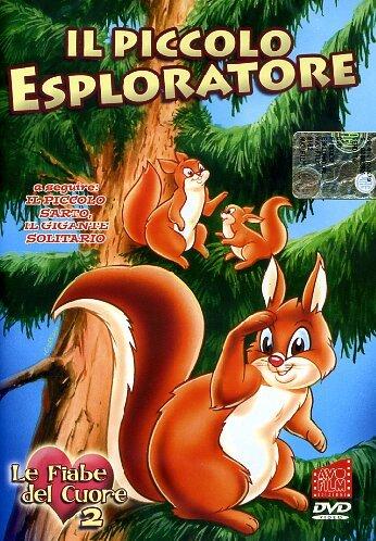 IL PICCOLO ESPLORATORE (DVD)