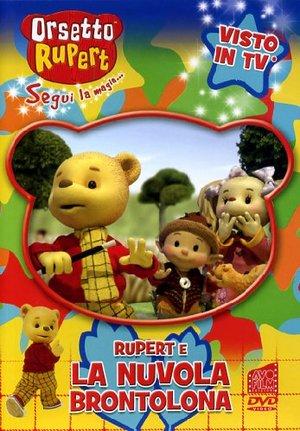 ORSETTO RUPERT 08 - LA NUVOLA BRONTOLONA (DVD)