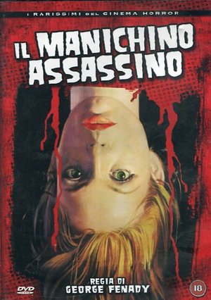 IL MANICHINO ASSASSINO (DVD)