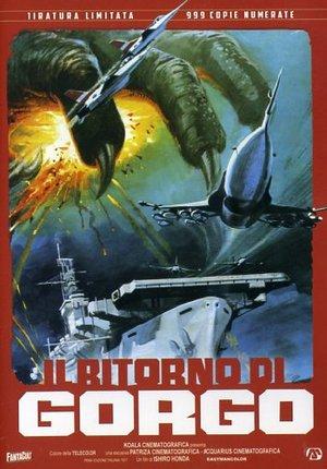 IL RITORNO DI GORGO (ED. LIMITATA E NUMERATA) (DVD)