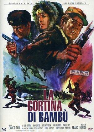 LA CORTINA DI BAMBU' (ED. LIMITATA E NUMERATA) (DVD)