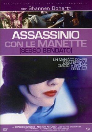ASSASSINIO CON LE MANETTE (ED. LIMITATA E NUMERATA) (DVD)