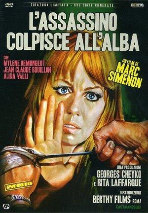 L'ASSASSINO COLPISCE ALL'ALBA (ED. LIMITATA E NUMERATA) (DVD)