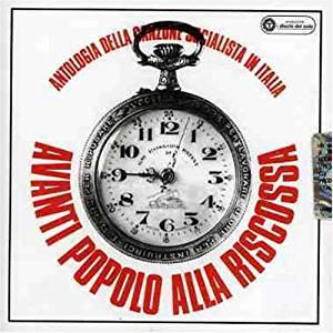 AVANTI POPOLO ALLA RISCOSSA (CD)