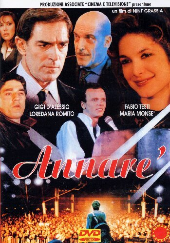 ANNARE (DVD)