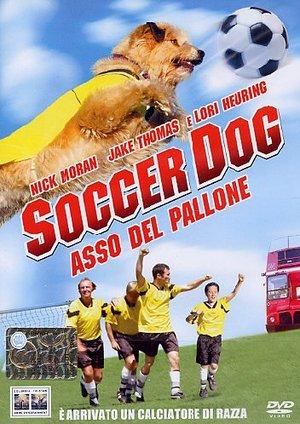 SOCCER DOG - ASSO DEL PALLONE (DVD)