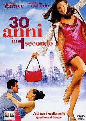 30 ANNI IN 1 SECONDO (DVD)