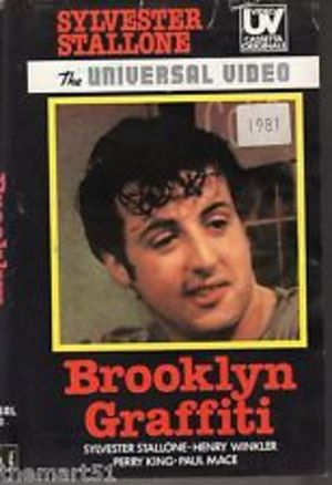 BROOKLYN GRAFFITI (VHS)