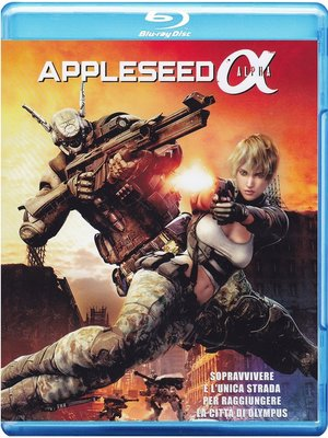 APPLESEED ALPHA (BLU-RAY)