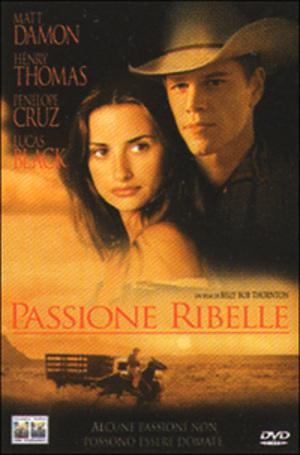 PASSIONE RIBELLE (DVD)