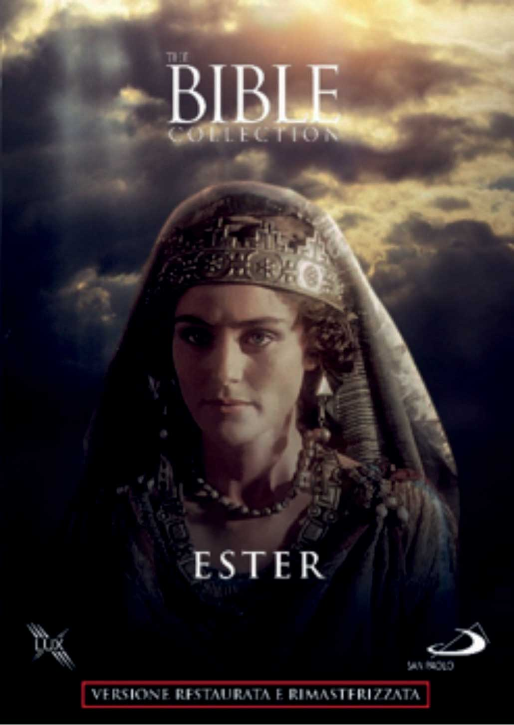 ESTER (DVD)