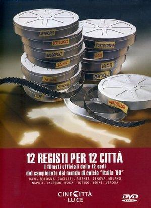 12 REGISTI PER 12 CITTA (DVD)