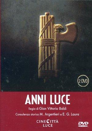 ANNI LUCE (2 DVD) (DVD)