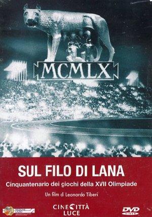 SUL FILO DI LANA (DVD)