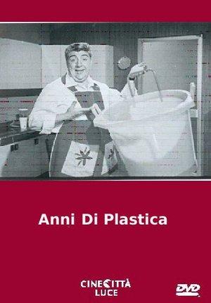 ANNI DI PLASTICA - LA RIVOLUZIONE DEI CATINI (DVD)
