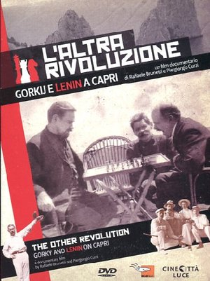 L'ALTRA RIVOLUZIONE (DVD)